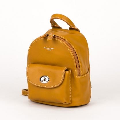 Mini backpack - ΜΠΕΖ CM3716