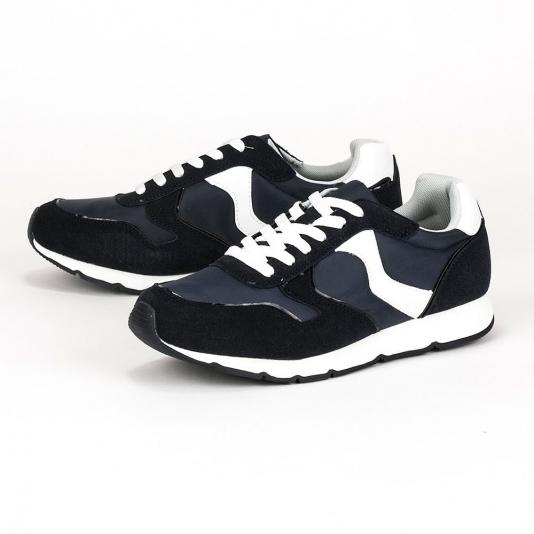 Sneakers με λευκές λεπτομέρειες